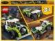 LEGO® CREATOR CAMION RACHETA 31103
