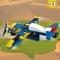 LEGO® CREATOR DUNE BUGGY 31087