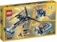 LEGO® CREATOR ELICOPTER CU ROTOR DUBLU 31096