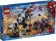 LEGO® SUPER HEROES  AMBUSCADA VENOMOSAURUS 76151
