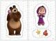 Set de colorat - O zi cu Masha si Ursul