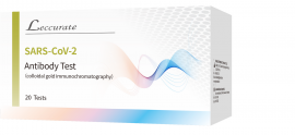 Test rapid anticorpi IgM/IgG COVID-19 Sars CoV-2 (Colloidal Gold Immunochromatography) - set 20 buc