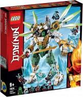 LEGO® NINJAGO ROBOTUL DE TITAN AL LUI LLOYD 70676