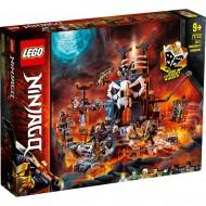 LEGO® NINJAGO  TEMNITELE VRAJITORULUI CRANIU 71722
