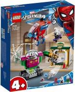 LEGO® SUPER HEROES AMENTAREA LUI MYSTERIO 76149