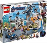 LEGO® SUPER HEROES BATALIA COMBINATA A RAZBUNATORILOR 76131