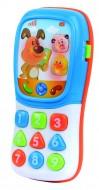 Primul meu telefon distractiv