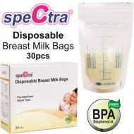 Pungi depozitare lapte matern cu fermoar (30 buc.)
