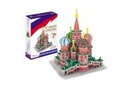 Puzzle 3D - Catedrala Sf. Vasile
