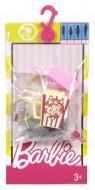 Set accesorii Barbie - Accesorii de film - FCP32-DWD71